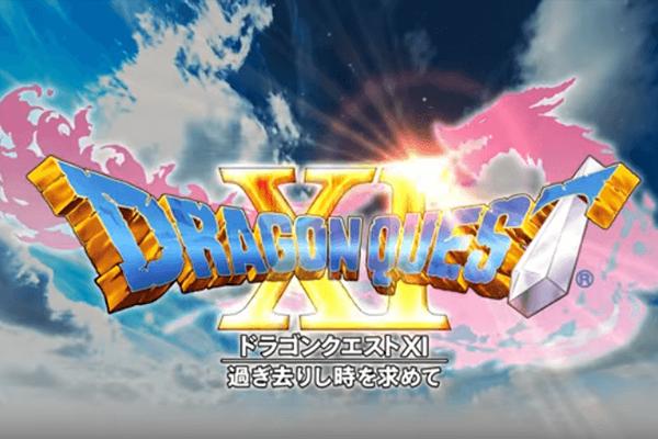 Dragon Quest1