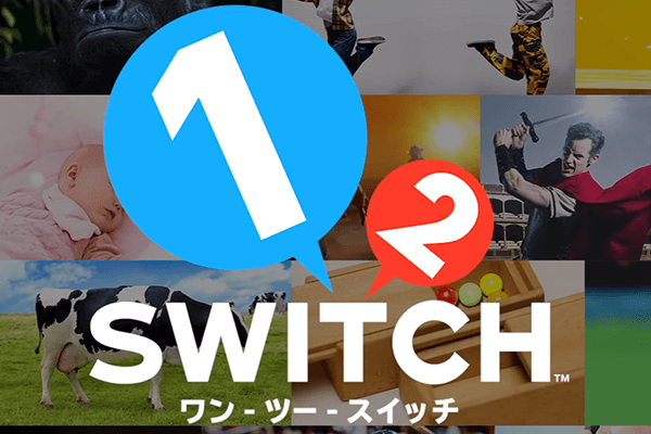 Nintendo switch software13