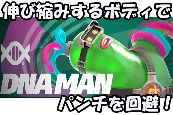 arms-character14