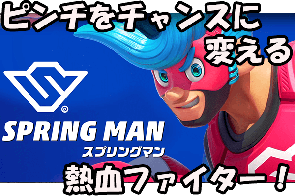 arms-character5