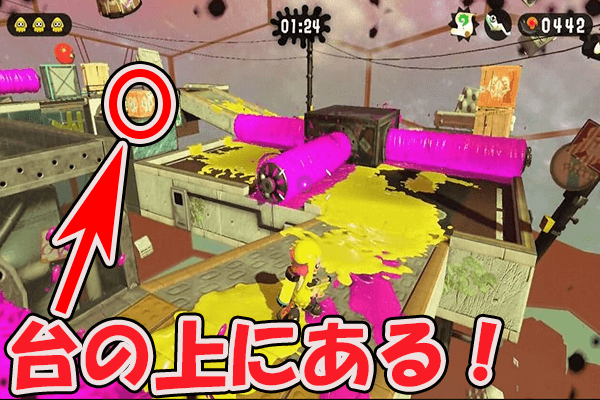 splatoon-2-hero-mode10