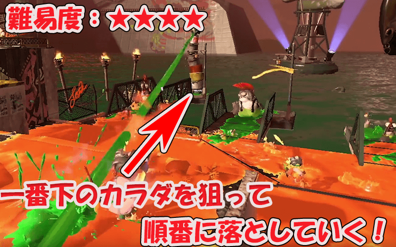splatoon-2-salmon-run2