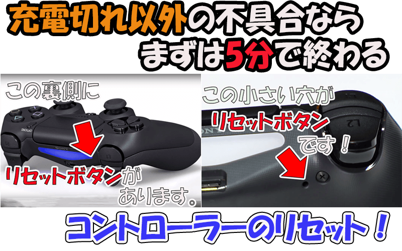 ps4-controller-connection2