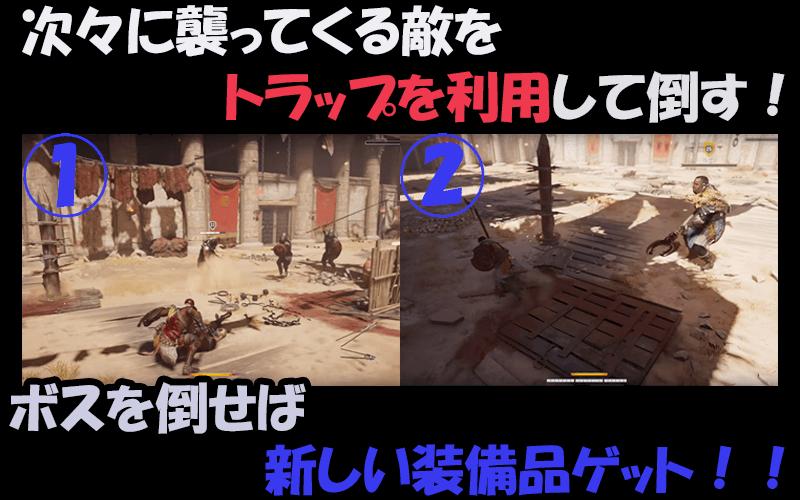 Assassin's Creed Origins PS 44