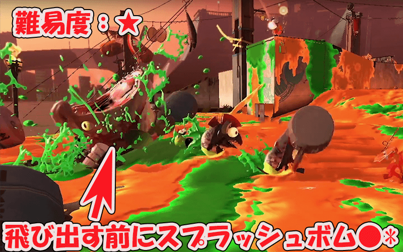 splatoon-2-salmon-run5
