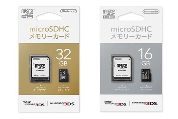 3ds-sd-card-recommendation2