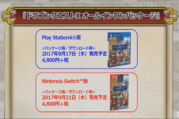 dragon-quest-10-ps-4-monthly-amount3