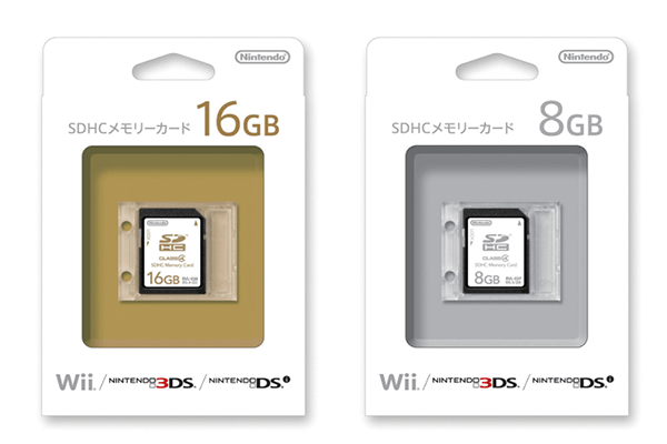 3ds-sd-card-recommendation3