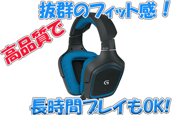 ps4-headset-recommended3