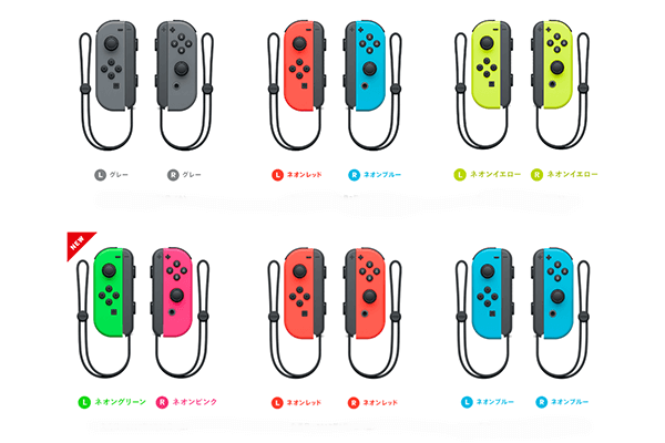 switch-controller-charging3