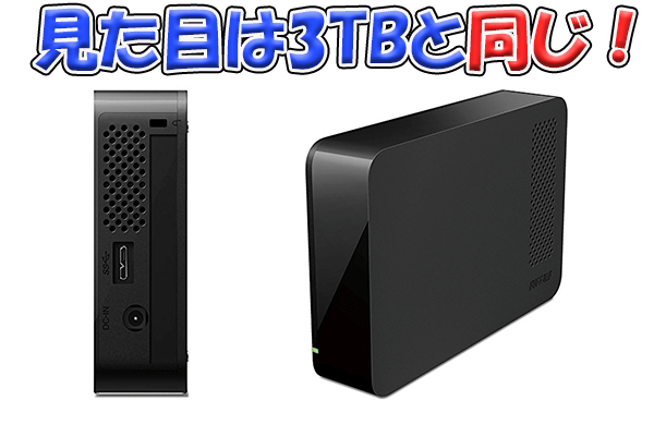 ps4-external-hdd-recommended4