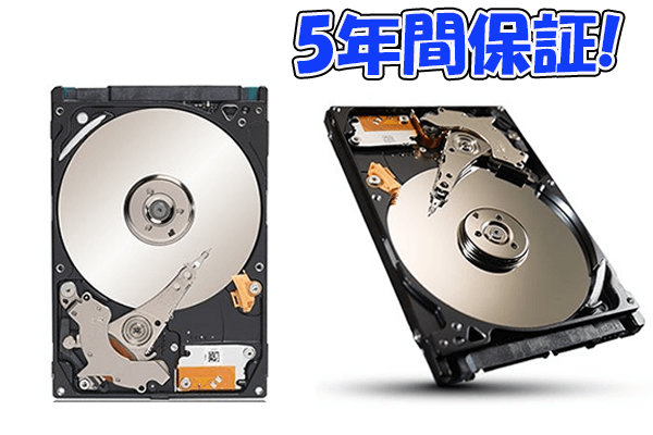 ps4-internal-hdd-exchange5