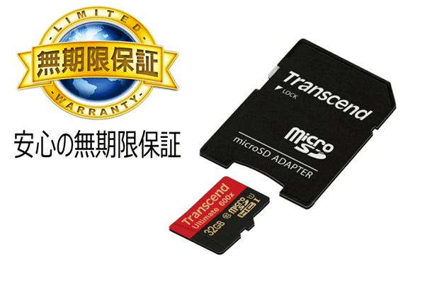 3ds-sd-card-recommendation5