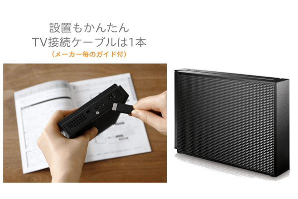 ps4-external-hdd-recommended5