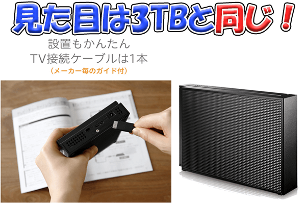 ps4-external-hdd-recommended6
