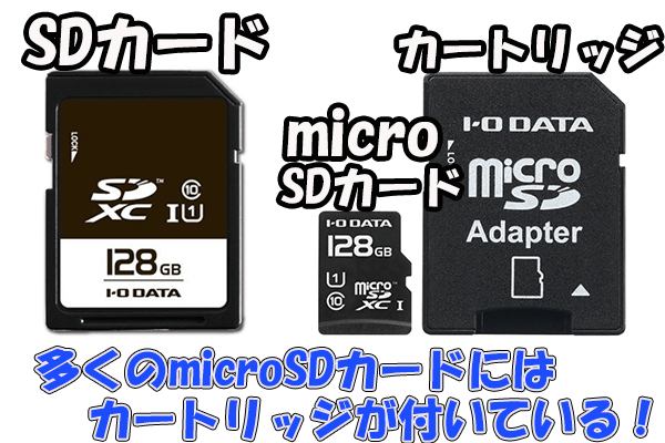 witch-sd-card-required7