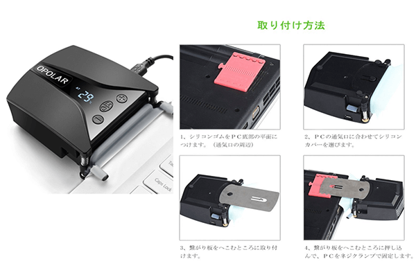 nintendo-switch-thermal-cooling3