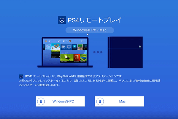 ps4-pc-connection4