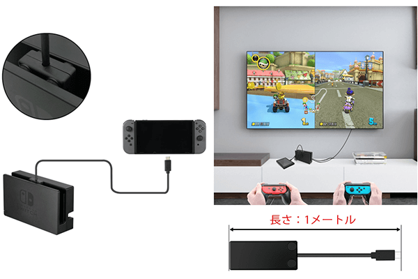 nintendo-switch-thermal-cooling5