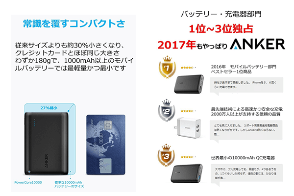 2ds-mobile-battery5