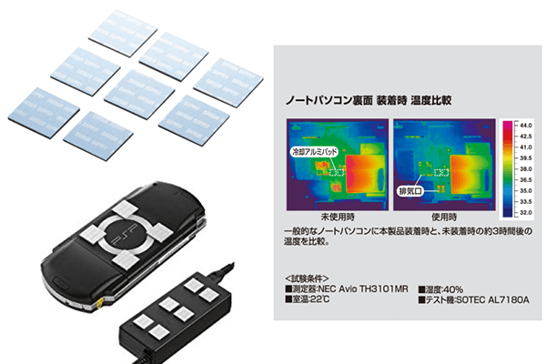 nintendo-switch-thermal-cooling7