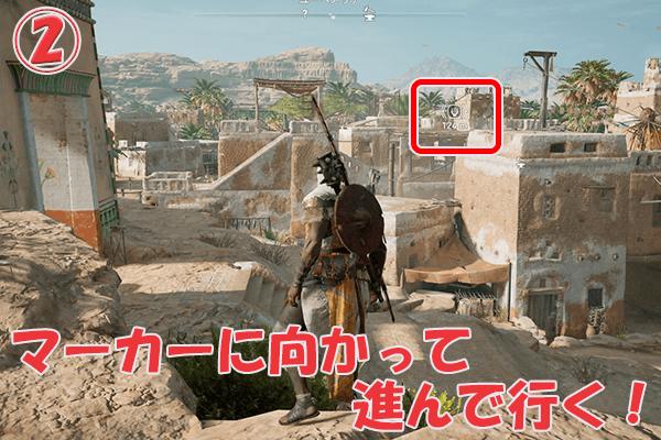 assassins-creed-ps4-map10