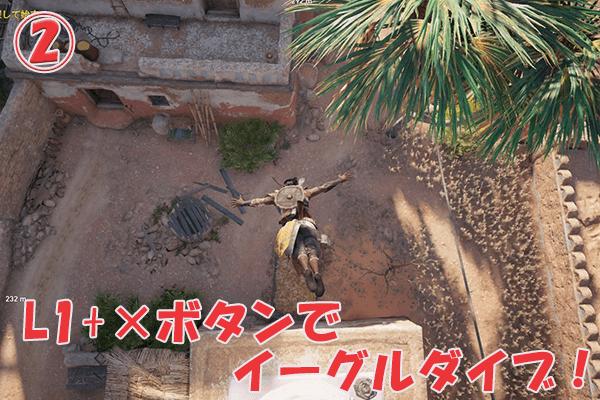 assassins-creed-ps4-map7